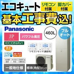 HE-JPU46JQS-IR-FC-KJ