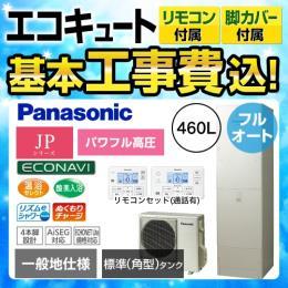 HE-JPU46JXS-IR-FC-KJ