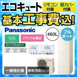 HE-NSU46JQS-IR-FC-KJ