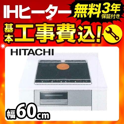 HT-K6S-K商品画像
