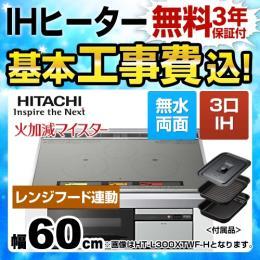 HT-L300HTF-H-KJ
