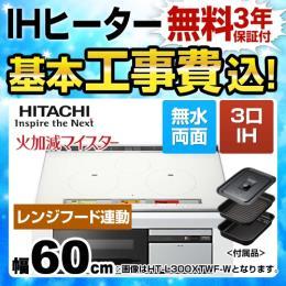 HT-L300XTF-W-KJ