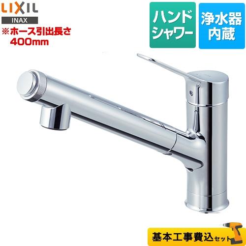 LIXIL キッチン水栓 TKS05301J工事セット