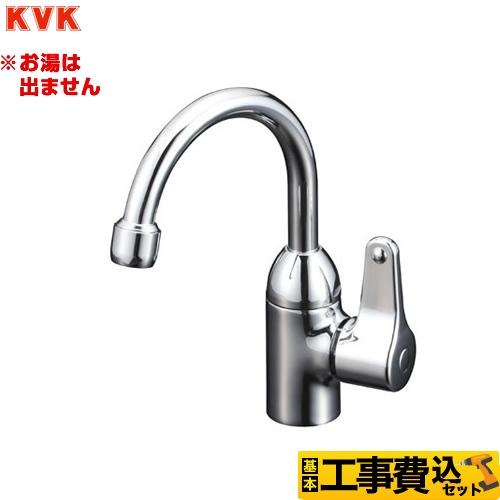 K103GT-KJ