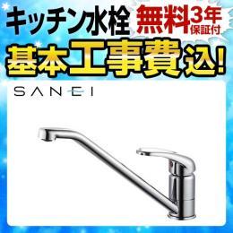 三栄(SANEI) キッチン水栓