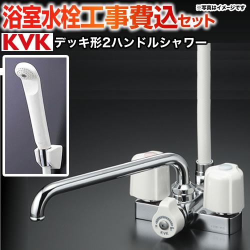 KF12E-KJ
