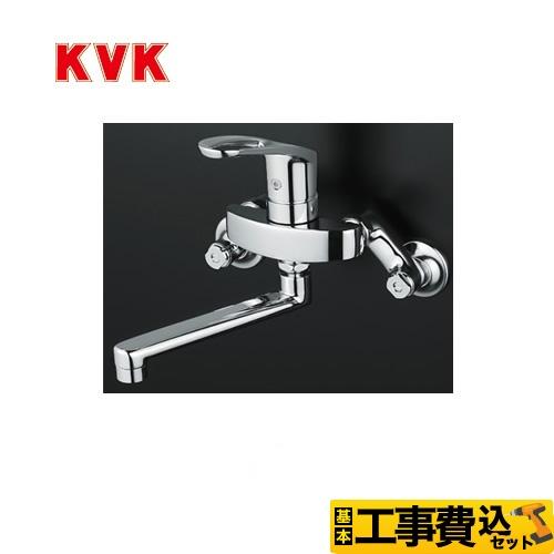 KM5000T-KJ