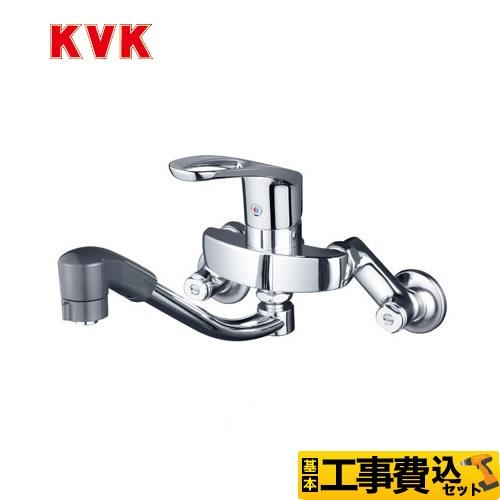KM5000TF-KJ