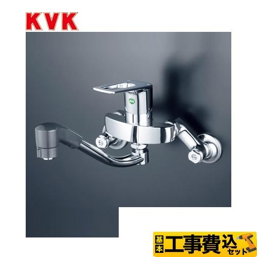KM5000TFEC-KJ