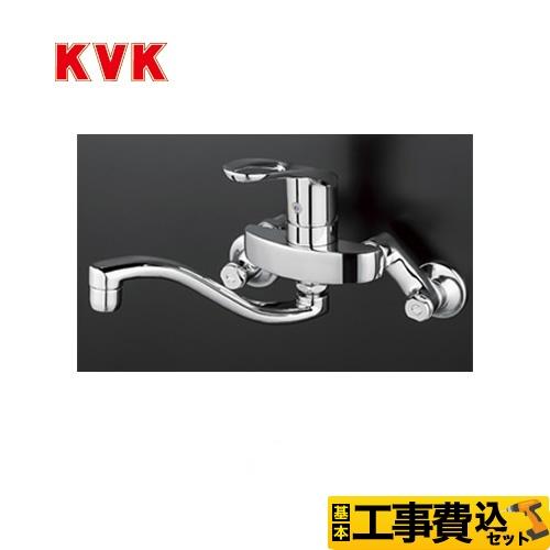 KM5000TH-KJ
