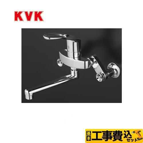 KM5000THA-KJ