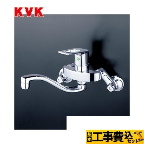 KM5000THEC-KJ