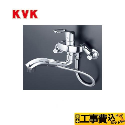 KM5000TTP-KJ