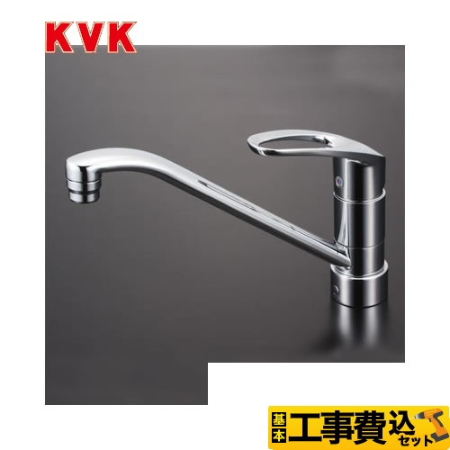 KM5011JT-KJ