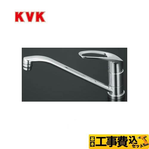 KM5011T-KJ