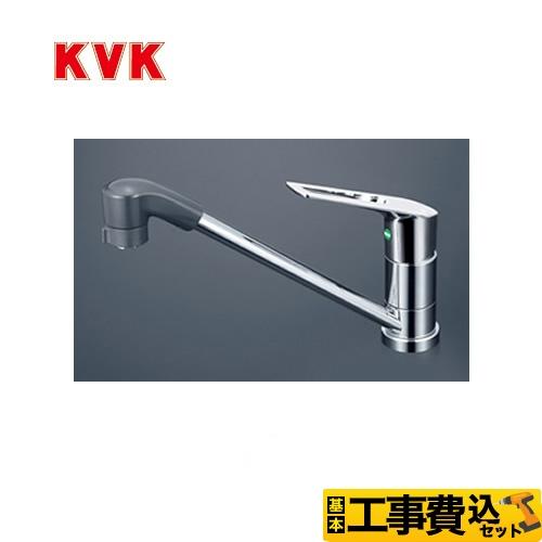 KM5011TFEC-KJ