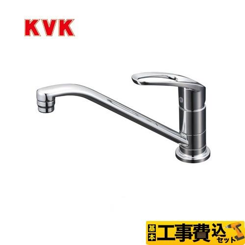 KM5011UT-KJ