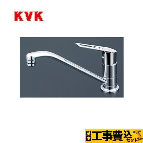 KM5011UTEC-KJ