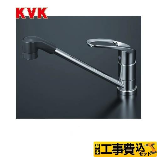 KM5011ZTF-KJ