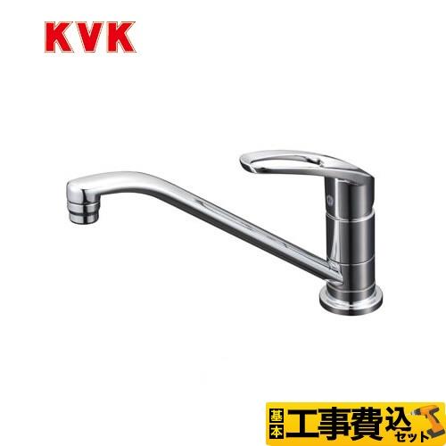 KM5011ZUT-KJ