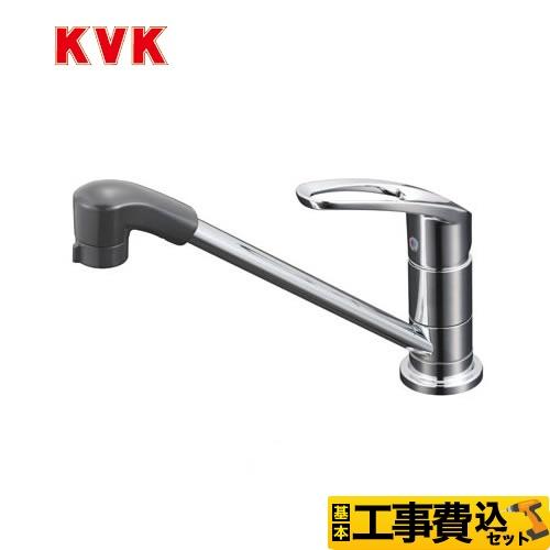 KM5011ZUTF-KJ