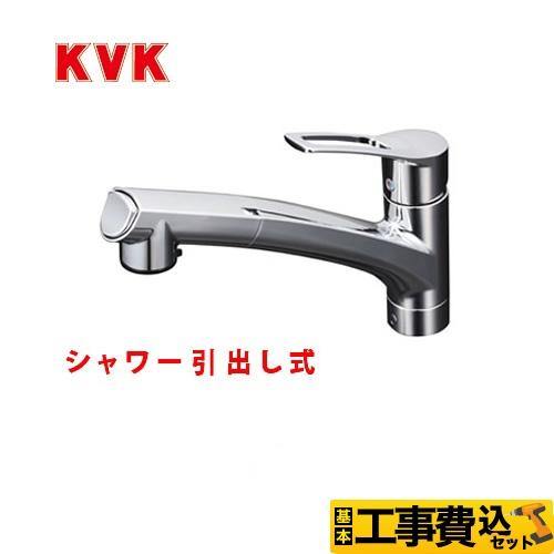 KM5021JT-KJ