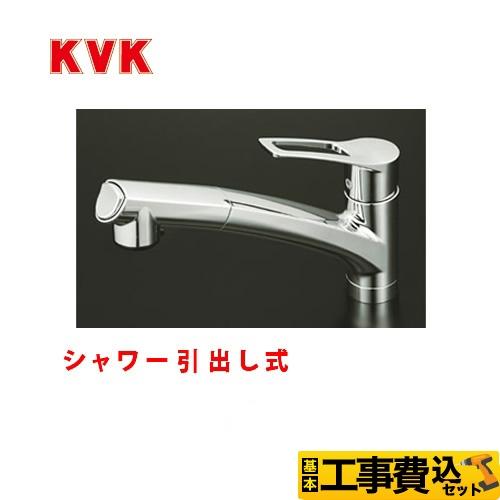 KM5021T-KJ