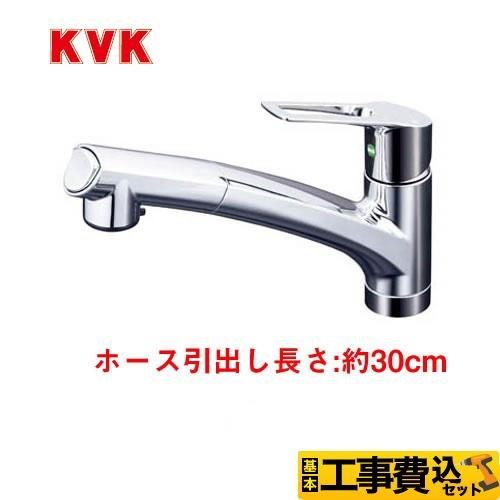 KM5021TEC-KJ