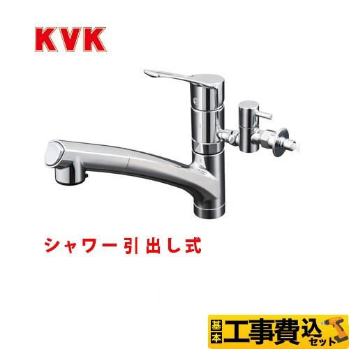KM5021TTU-KJ