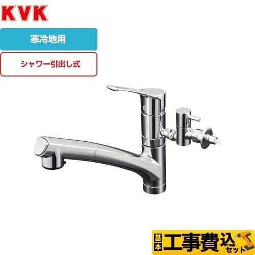KM5021ZTTU-KJ