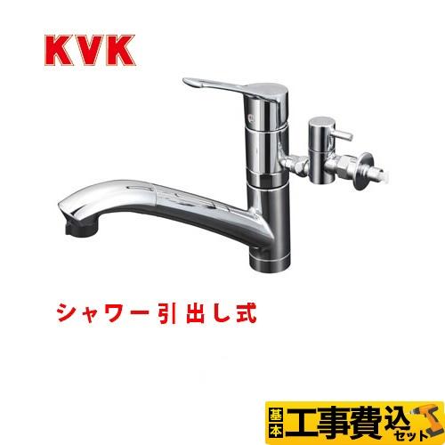 KM5031TTU-KJ