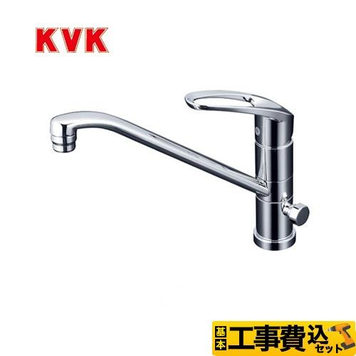 KM5041CT-KJ