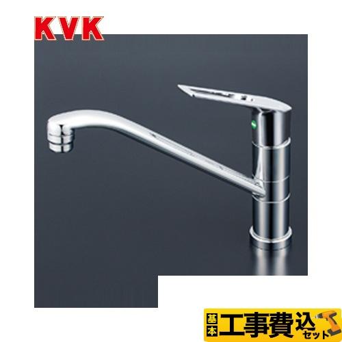 KM5051TEC-KJ