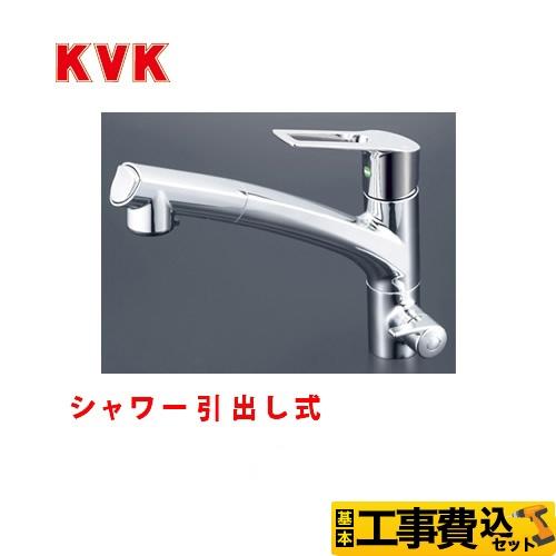KM5061NSCEC-KJ