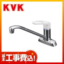 KM5081R20-KJ