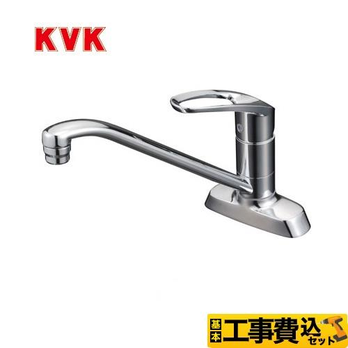 KM5081T-KJ
