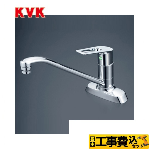 KM5081TEC-KJ
