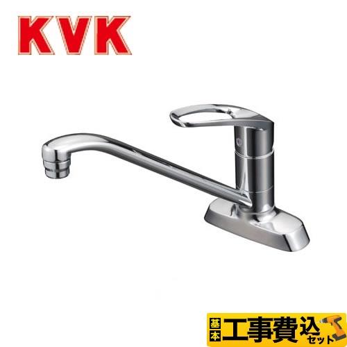 KVK キッチン水栓