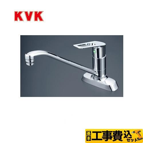 KM5081TR2EC-KJ