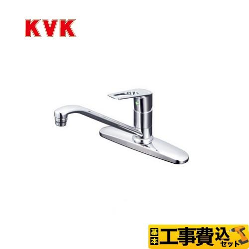 KM5091TEC-KJ