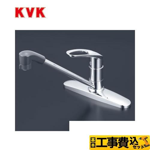 KM5091ZTF-KJ