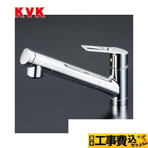 KM6001EC-KJ