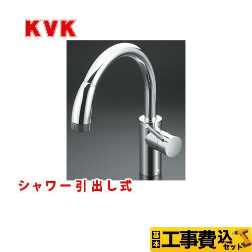 KM708G-KJ