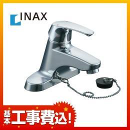 LIXIL(INAX) 洗面水栓