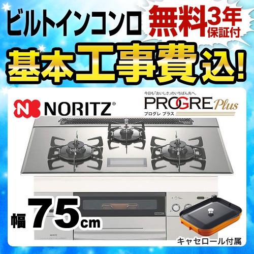 N3S03PWASKSTEC-13A-KJ