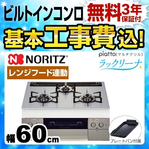 N3S08PWAA1STE-LPG-KJ