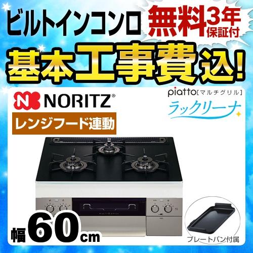N3S08PWAAFSTE-LPG-KJ