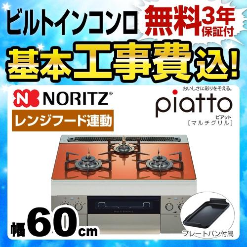 N3S08PWASPSTE-13A-KJ