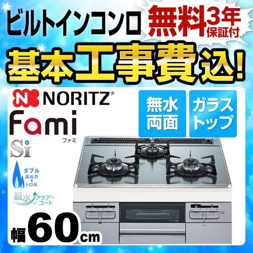 N3WQ6RWTS6SI-13A-KJ