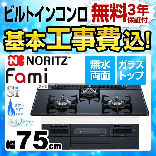 N3WQ7RWTS-13A-KJ